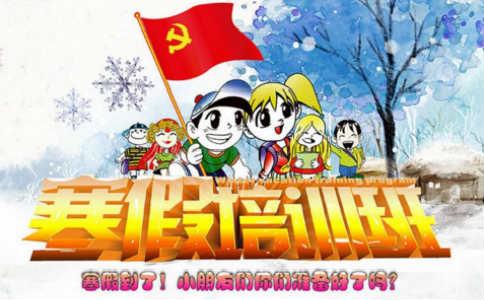天津津南区哪里有小学二年级数学寒假培训班?学大教育怎么样?