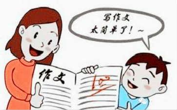 杭州上城区哪里有小学一年级语文寒假作文培训班?【浙江学大】
