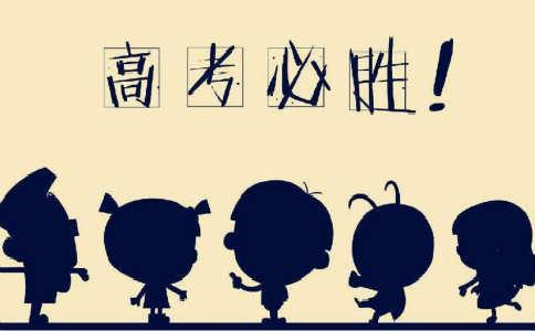 北京朝阳区哪里有高考语文寒假一对一辅导班?京翰教育望京校区电话