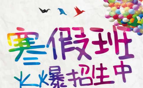 重庆九龙坡区哪里有高一化学寒假补课?学大寒假补课多少钱?